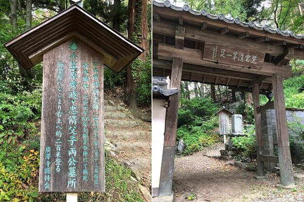 廣澤寺(松本市)