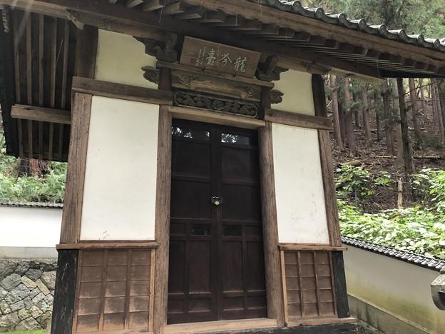廣澤寺(松本市)小笠原家廟所