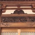 Photos: 廣澤寺(松本市)本堂