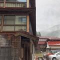 "Photos: ""信玄の隠し湯""小谷温泉""山田旅館"""