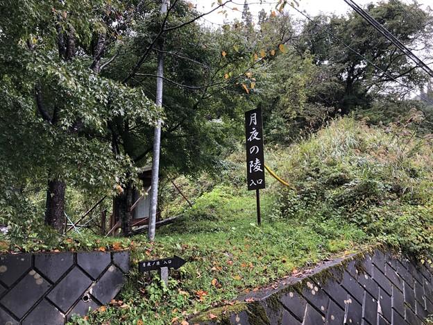 内裏屋敷跡・月夜ノ陵(長野市鬼無里)