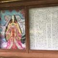 Photos: 内裏屋敷跡(長野市鬼無里)