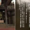 松巌寺(長野市鬼無里)観音堂