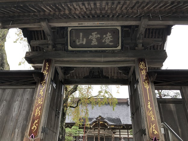 松巌寺(長野市鬼無里)