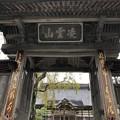 Photos: 松巌寺(長野市鬼無里)