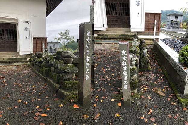 Photos: 松巌寺(長野市鬼無里)鬼女紅葉家臣墓