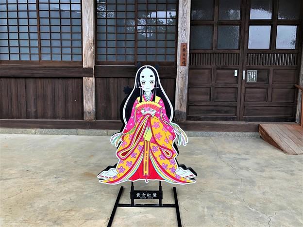 Photos: 松巌寺(長野市鬼無里)本堂