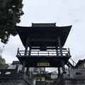 Photos: 松巌寺(長野市鬼無里)鐘楼門
