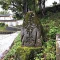 Photos: 鬼無里神社(長野市鬼無里)