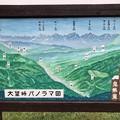 Photos: 大望峠(長野市鬼無里)