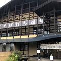 戸隠そば博物館 とんくるりん(長野市戸隠)