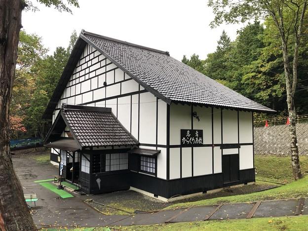 忍者からくり屋敷(長野市戸隠)