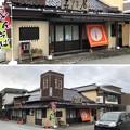 Photos: 善光寺(長野市元善町)仲見世通り外れ 長門屋