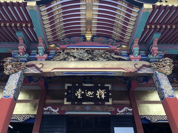 善光寺(長野市元善町)世尊院 釈迦堂