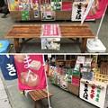 善光寺(長野市元善町)滝屋本店