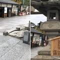善光寺(長野市元善町)駒返り橋