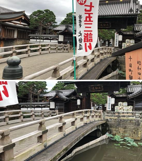 Photos: 善光寺(長野市元善町)大勧進 紫雲閣