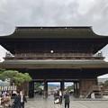 Photos: 善光寺(長野市元善町)山門