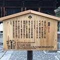 Photos: 善光寺(長野市元善町)経蔵