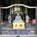 Photos: 善光寺(長野市元善町)経蔵 傳大士像