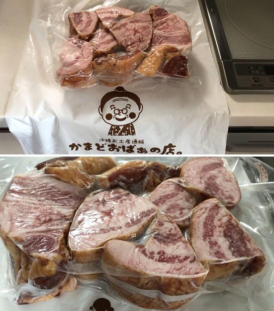 沖縄アグー豚ベーコン1