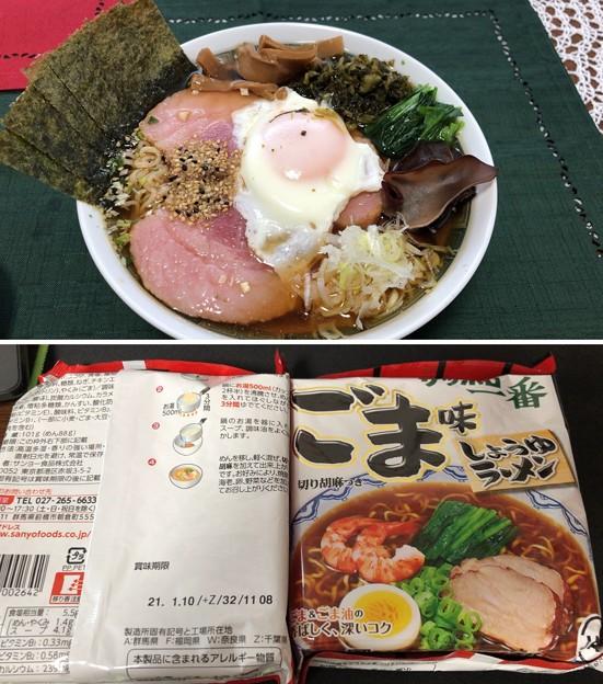 伊那さくらたまご3 + 沖縄アグー豚ベーコン3 + サッポロ一番ごま味しょうゆラーメン