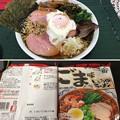 Photos: 伊那さくらたまご3 + 沖縄アグー豚ベーコン3 + サッポロ一番ごま味しょうゆラーメン