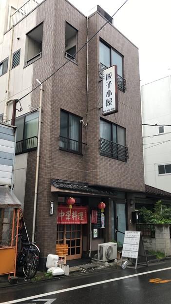 中華料理 餃子小屋(足立区)