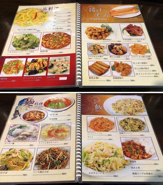 中華料理 餃子小屋(足立区)3