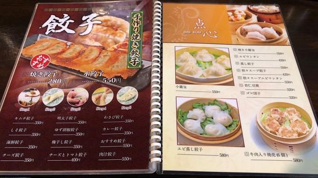 中華料理 餃子小屋(足立区)4