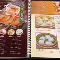 Photos: 中華料理 餃子小屋(足立区)4