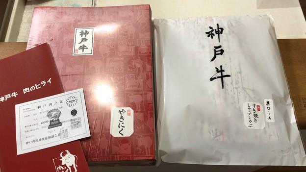 Photos: 神戸牛1