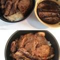 Photos: 神戸牛3――焼肉丼