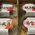 Photos: 和歌山 南高梅