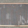 御竹蔵跡(墨田区横網1丁目)江戸東京博物館 徳川家康像