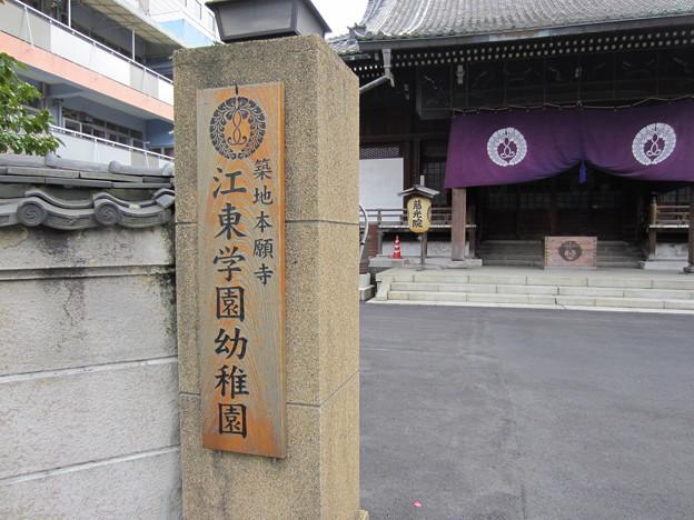 御竹蔵跡(墨田区横網1丁目)慈光院