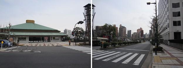 Photos: 11.03.24.御竹蔵跡(墨田区横網1丁目)國技館