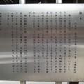 牛嶋神社(墨田区向島)撫牛