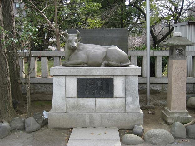牛嶋神社(墨田区向島)包丁塚