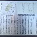 Photos: 隅田川神社(墨田区堤通2丁目)隅田宿跡
