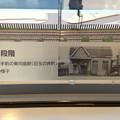13.01.05.東武鉄道博物館内(墨田区東向島4丁目)旧玉ノ井駅ジオラマ