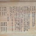 Photos: 14.02.13.小村井香取神社(墨田区文花2丁目)