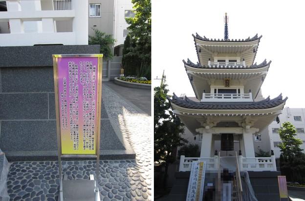 法恩寺(墨田区太平1丁目)鐘楼三重塔