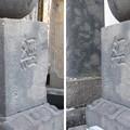 Photos: 法恩寺(墨田区太平1丁目)太田道灌家供養塔