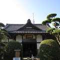 Photos: 法恩寺(墨田区太平1丁目)本堂