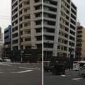 Photos: 13.02.19.太平4丁目交差点(墨田区)