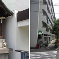 Photos: 12.06.14.山名靱負上屋敷跡(墨田区江東橋5丁目)