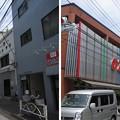 Photos: 12.06.14.林播磨守下屋敷跡(墨田区菊川3丁目)