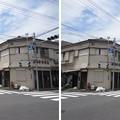 Photos: 12.06.14.本多伊予守下屋敷跡(墨田区立川3丁目)