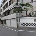 Photos: 11.03.24.吉良上野介上屋敷跡(墨田区両国3丁目)
